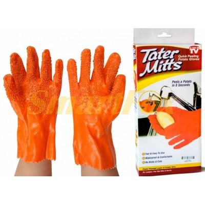 Перчатки для чистки картофеля T043 GLOVES