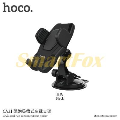 Холдер HOCO CA31