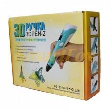 3D ручка 3DPEN-2