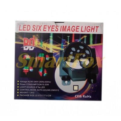 Проектор диско-шоу LED STAGE 3in1 (без обмена, без возврата)