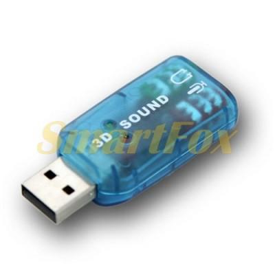 Адаптер USB звуковой 3D Sound 5.1