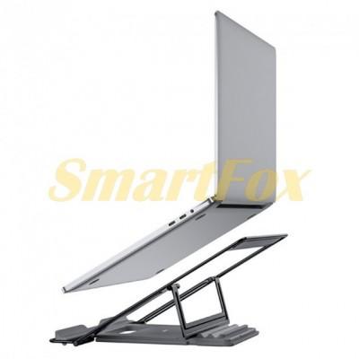 Подставка-держатель для ноутбука алюминиевая HOCO PH37