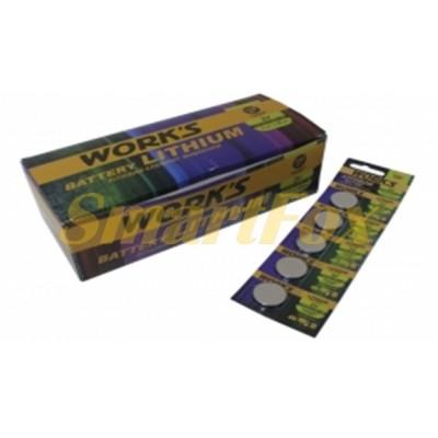 Батарейка WORKS CR2032 (цена за 1шт, упаковка 5шт)