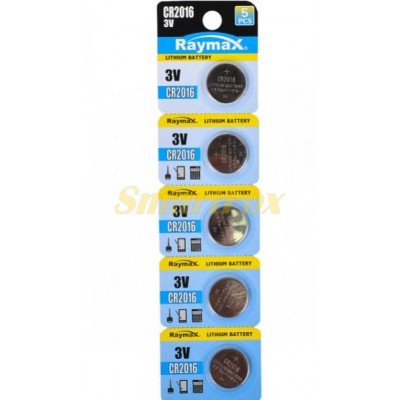Батарейка Raymax CR2016 (цена за 1шт, продажа упаковкой 5шт)