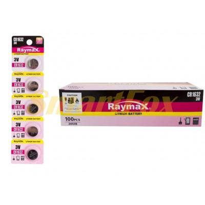 Батарейка Raymax CR1632 (цена за 1шт, продажа упаковкой 5шт)