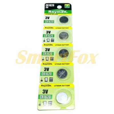 Батарейка Raymax CR1620 (цена за 1шт, продажа упаковкой 5шт)