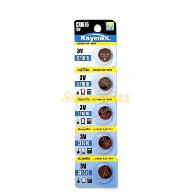 Батарейка Raymax CR1616 (цена за 1шт, продажа упаковкой 5шт)
