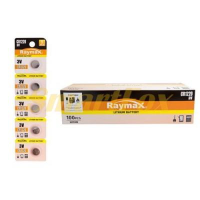 Батарейка Raymax CR1220 (цена за 1шт, продажа упаковкой 5шт)