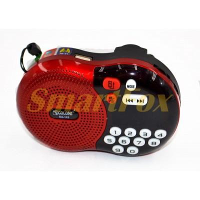 Радиоприемник с USB GOLON RX-142