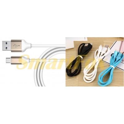 Кабель USB/TYPE-C круглый из TPE пластика (2 м) WHITE без упаковки