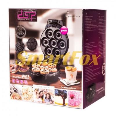 Аппарат для приготовления 2в1 пончиков и печенья DSP KC1103 600Вт