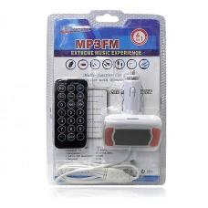 FM-модулятор HZ0035-0038-823C