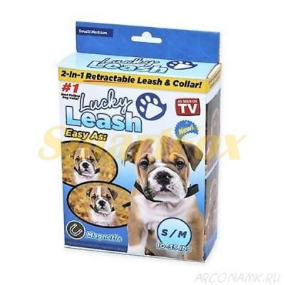 Ошейник для собак SL-519