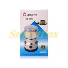 Кофемолка электрическая Domotec MS-1206