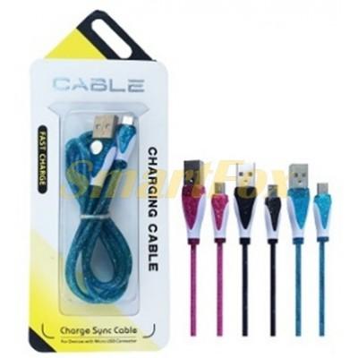Кабель USB/Lightning глитер (77591)