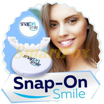 Виниры SNAPON SMILE