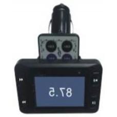 FM-модулятор XCL-604
