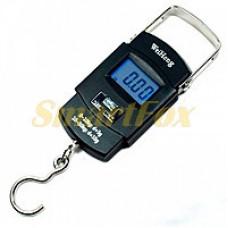 Кантерные цифровые весы WH-A08 (0,01гр- 50кг)+батарейки в комплкте
