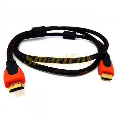 Кабель видео HDMI/HDMI (V1.4) с фильтром в тканевой оболочке (1,5 м)