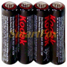 Батарейка Kodak EXTRA HEAVY DUTY (R03 size AAA 1.5V) (цена за 1шт)