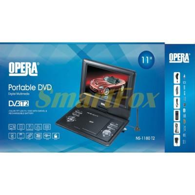 Портативный DVD-проигрыватель с Т2 1180 T2