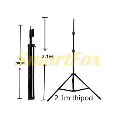 Штатив для кольцевой лампы  (2,1 м)