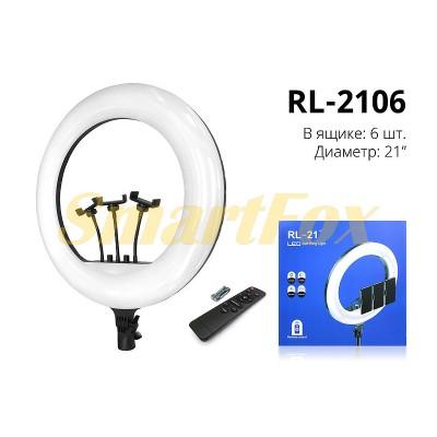 Лампа LED для селфи кольцевая светодиодная 21