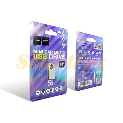 Флеш память USB 64Gb HOCO HC-USB-SMCM-64G