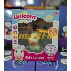 Детская индукционная летающая игрушка SL-PC513