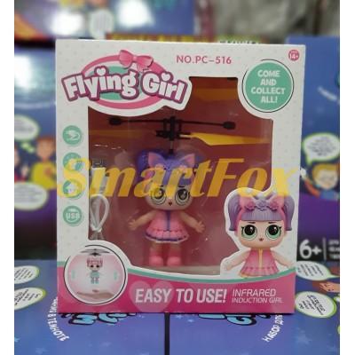 Детская индукционная летающая игрушка SL-PC516