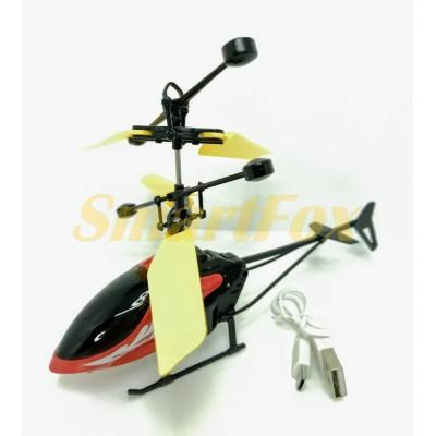Детская индукционная летающая игрушка SL-PC396