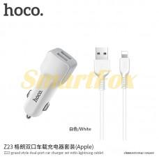АЗУ 2USB HOCO + кабель USB/IPHONE 5 Z23