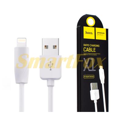 Кабель USB/IPHONE 5 HOCO X1 (1 м)