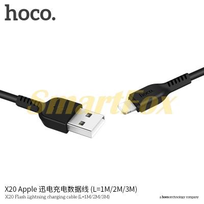 Кабель USB/IPHONE 5 HOCO X20 (1 м)