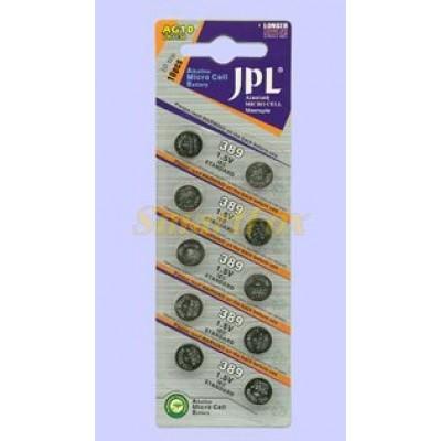 Батарейка JPL AG10/LR1130 (цена за 1шт, упаковка 10 шт)