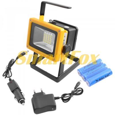 Прожектор LED ручной 204