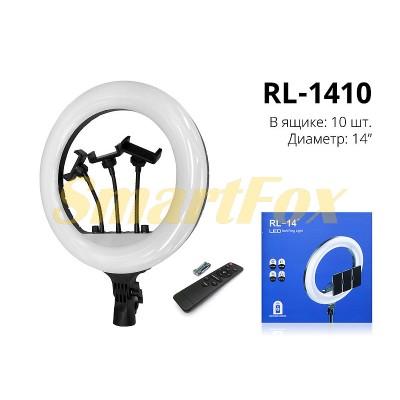 Лампа LED для селфи кольцевая светодиодная 14