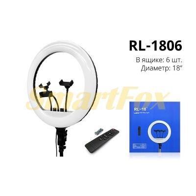 Лампа LED для селфи кольцевая светодиодная 18