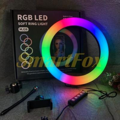 Лампа LED для селфи кольцевая светодиодная MJ26 RGBi