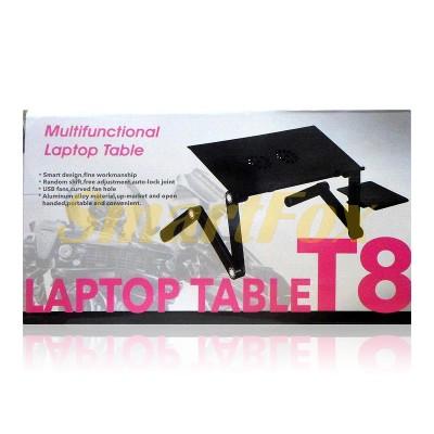 Подставка-стол под ноутбук 00059