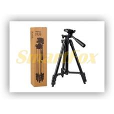 Штатив трипод для фото- и видеосъемки TF-3120-60